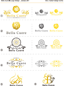Medium_bellucuore_sample_logo_01