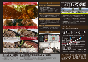 Medium_sample_menu_omote_04