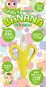 Medium_babybanana_package02_green_omote-01