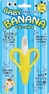 Medium_babybanana_package03_blue_omote-01