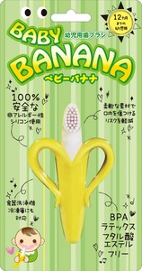 Medium_babybanana_package03_green_omote-01