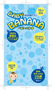 Medium_babybanana_package01_blue_omote_rgb