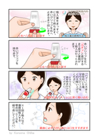 Deliverable of Please use manga on how to use inhaled medicine