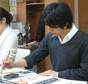 Shinsaku Matsuoka