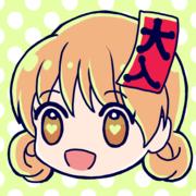 KIMURA Kotokoto