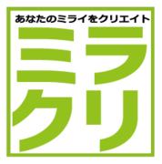 ミライクリエイトSugiyama