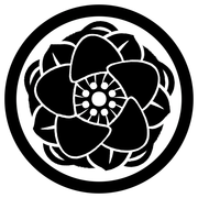 sakuseisanbo