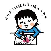 cocoaro