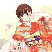 Akari Oshima