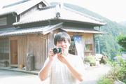 yunomi  photo