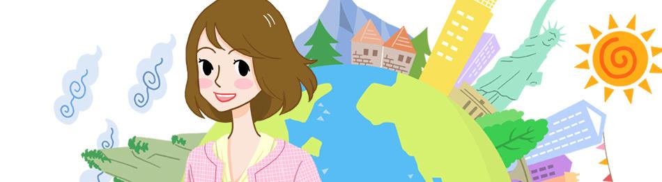 神山アキコ
