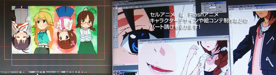 indigo_anime
