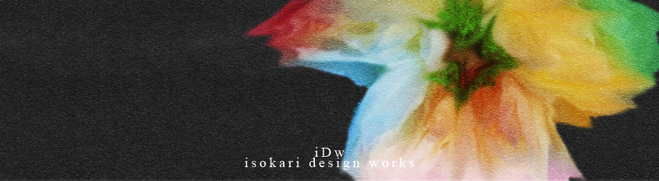 Isokari Design Works