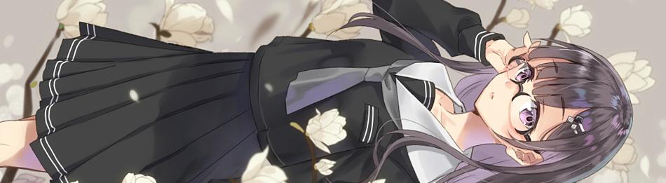 Yuki Neko