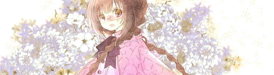 Shiga Hanako