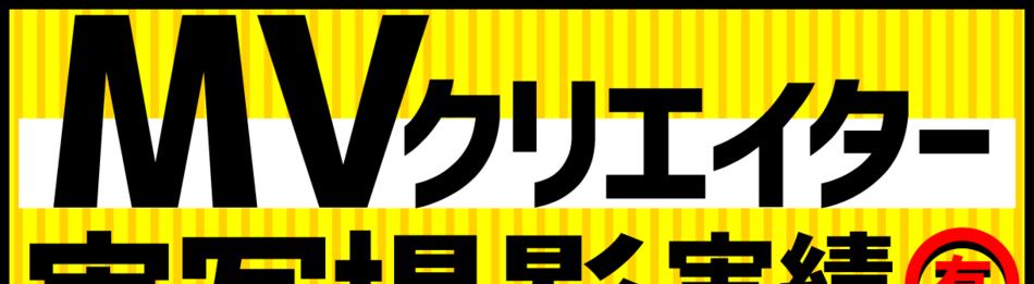 kawamura tomonori