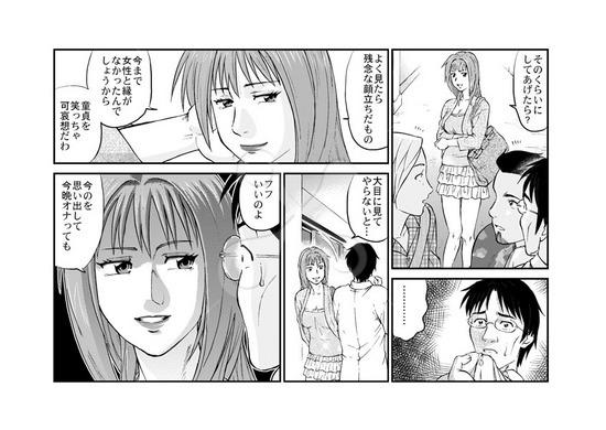 漫画導入部06 | 基本 | Skillots