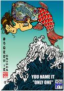 浮世絵風ボディーボーダー DVDパッケージ パッケージデザイン 和風 人魚 マーメイド 北斎 花魁 ムラサキスポーツ