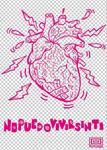 アパレルデザイン  Tシャツのデザインの為書き下ろした 心臓のイラストです。ぐろくならないように可愛らしく 可愛い色でまとめました。tattooのモチーフになりそうな絵柄です。