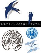 和風デザイン・イラスト つばめ,鶴