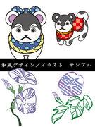 和風デザイン・イラスト 狛犬,あさがお