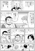 Sasaki Satoshiの作品