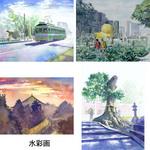 透明水彩絵の具による風景画