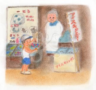 昭和の子供 駄菓子屋