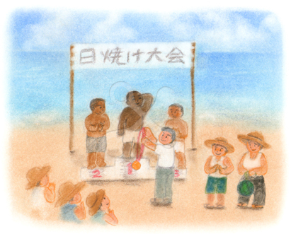 昭和の子供  誰が一番黒いかな