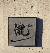 Thumb_taki