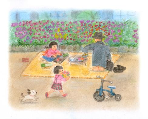 昭和の子供 おままごと ほのぼののイラスト家族のイラスト子供男の