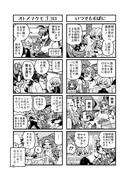 Fujimaru AOの作品
