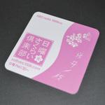 関西のタレント桜井一枝さんのABCラジオ番組で、毎週リスナーにプレゼントするコースターをデザインし、製作までお請けしました。