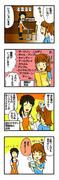 namikihinoの作品