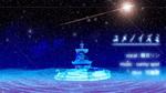 星空と、流れ星と、噴水と、湖です。 動画内イラストとして描かせていただいたものです♪