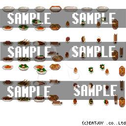 料理ドット絵素材 ゲームアイテムのイラスト 食品素材のイラスト ファーストマテリアル