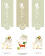 猫の紙製ブックマーカーデザイン2種類