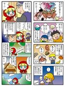 禁煙指南本漫画