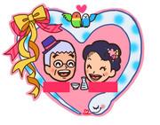 ある夫婦の巳年の年賀状