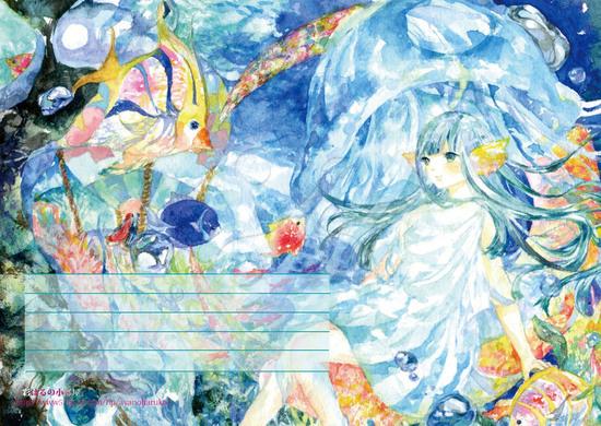 瑠璃の煌めき 海の中にいる女の子 人魚姫 のイラスト 10代 女のイラスト 水彩画のイラスト かわいいのイラスト 魚類のイラスト 海のイラスト フォント全てのデザイン Skillots