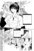 ファンタジー漫画3