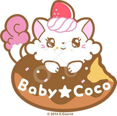 Baby★Coco