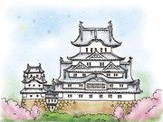 アナログ風イラスト・姫路城