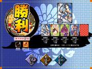 ソーシャルゲームUIデザイン