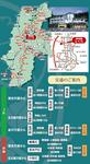 温泉施設のパンフレットに使用された、イラスト地図と路線図です。