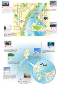 イラスト地図と案内図