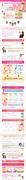 健康食品ランディングページ