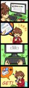 商品紹介4コマ