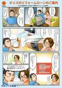 Sugimoto myの作品