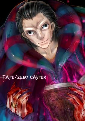 Fate Zeroキャスター 血注意 イラスト Skillots